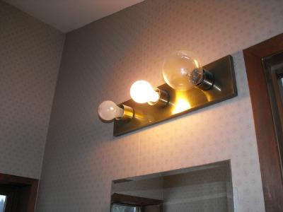 Funky bathroom lighting